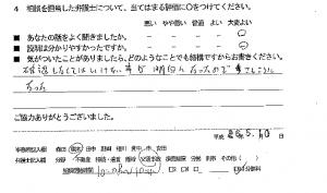 jiko-koe43