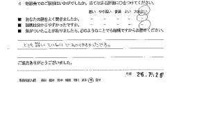 jiko-koe11