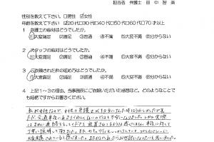 jiko-koe17(依頼者)