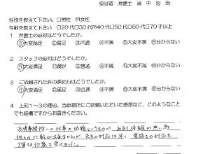 jiko-koe20(依頼者)