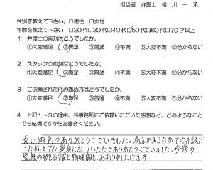 jiko-koe19(依頼者)