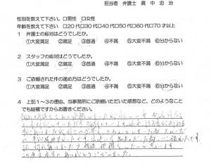 jiko-koe21(依頼者)
