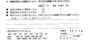 jiko-koe24