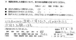 jiko-koe30