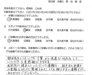 jiko-koe33