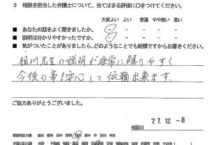 jiko-koe35