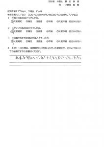 jiko-koe38-1